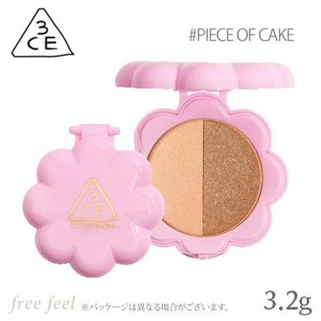 LOVE 3CE デュオ シャドウ 3.2g #PIECE OF CAKE [DUO SHADOW] [アイシャドウ] [スリーシーイー スタイルナンダ STYLENANDA] 韓国コスメ