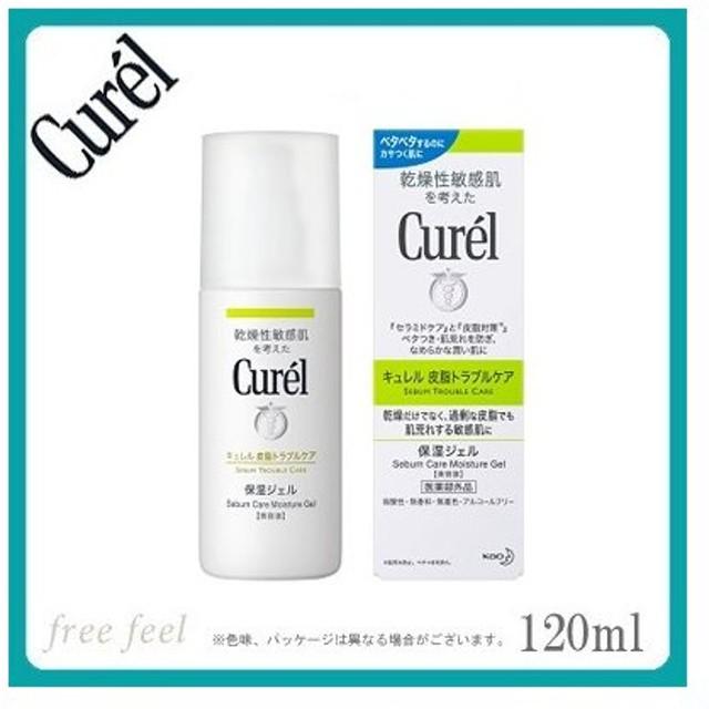 花王 キュレル(Curel) 皮脂トラブルケア 保湿ジェル 120ml 医薬部外品