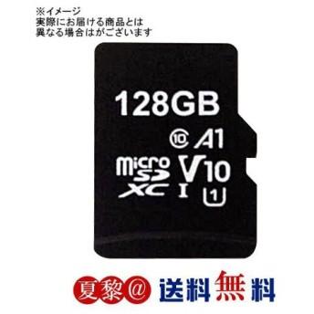 マイクロSDXCカード 128GB microSDXCカード class10 超高速UHS-I 対応 U3品
