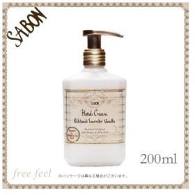 サボン ハンドクリーム Patchouli Lavender Vanilla パチュリ ラベンダー バニラ 200mlSABON