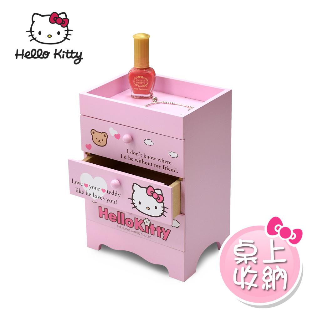 【Hello Kitty】凱蒂貓 桌上三層收納盒 抽屜盒 置物盒 美妝收納 桌上收納(正版授權台灣製)