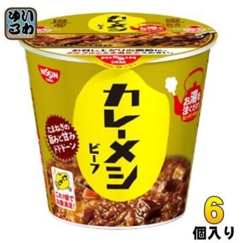 日清食品 日清カレーメシ ビーフ 107g 6個入〔 カップ飯〕