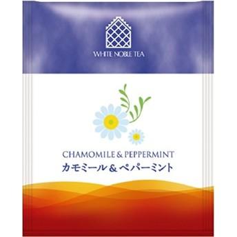 三井農林 ホワイトノーブル紅茶 (アルミ・ティーバッグ) カモミール 1.5g×50個