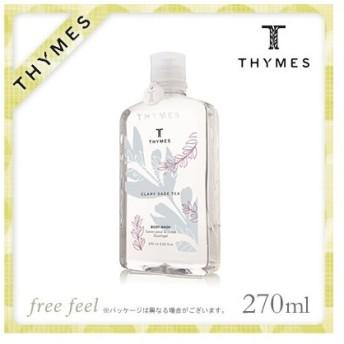 タイムズ ボディウォッシュ 270ml クラリセージティー THYMES Body Wash 9.25 fl oz Clary Sage Tea