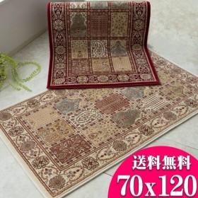 掘り出し物 高級 玄関マット 120 70x120 室内 屋内 ペルシャ絨毯 柄 高密度100万ノットの魅力! ラグ ベルギー絨毯 じゅうたん