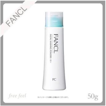 FANCL ファンケル 洗顔パウダー しっとり 50g