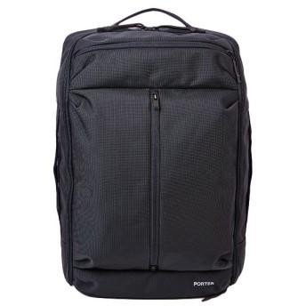 カバンのセレクション 吉田カバン ポーター アップサイド ビジネスリュック メンズ ビジネスバッグ 3WAY B4 PORTER 532 17901 ユニセックス ネイビー フリー 【Bag & Luggage SELECTION】