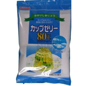 かんてんぱぱ カップゼリーエイティーシークール 200グラム(100グラム×2袋)(6人分×2袋入り)(4901138882888)