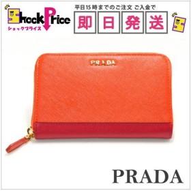 PRADA 1ML157 2E3O人気 財布 バイカラー サフィアーノ かわいい レディース