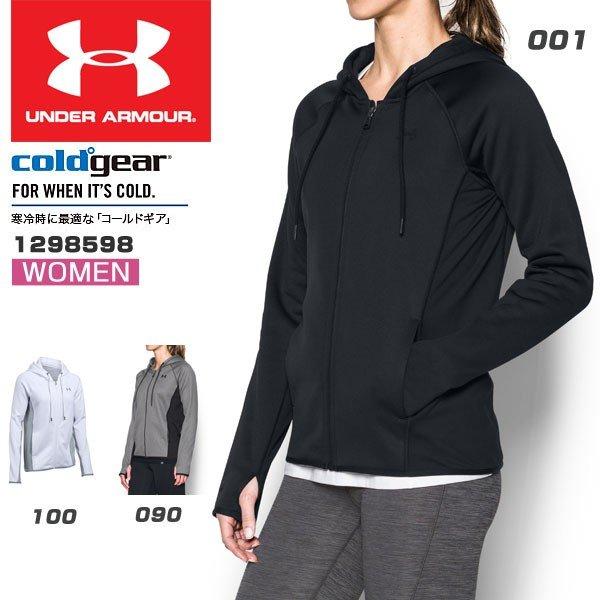 Under Armour Womens Favorite Fleece Fz Warm-up Top