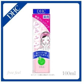 DHC 薬用 ニューマイルドタッチ クレンジングオイル (SS) 100ml 【ディーエイチシー】【医薬部外品】