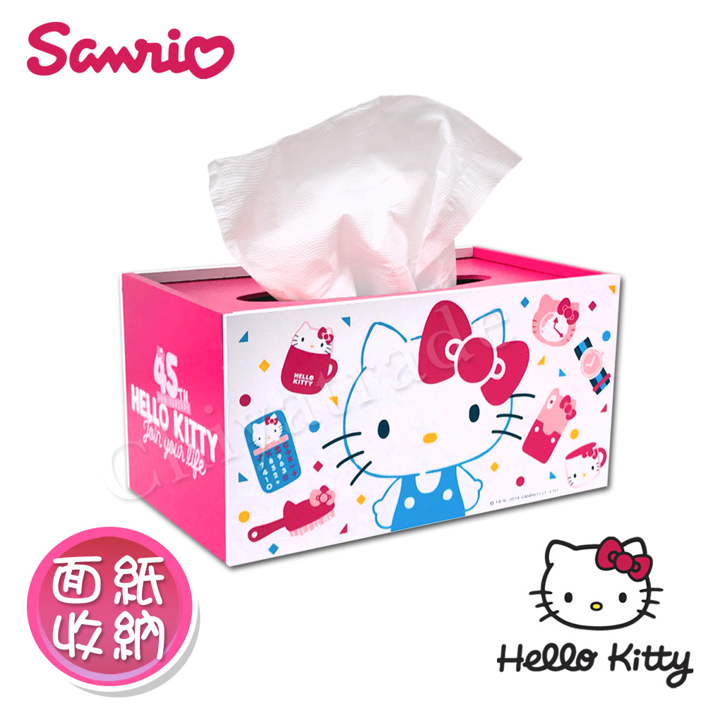 【Hello Kitty】凱蒂貓 繽紛玩美 抽拉式 面紙盒 衛生紙盒 桌上收納盒(正版授權台灣製)
