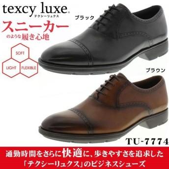 アシックス商事 テクシーリュクス メンズ ラウンドトゥ ストレートチップ 本革ビジネスシューズ TU-7774