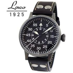ラコ Laco 腕時計 861747 パイロットウォッチ LACO 04系 手巻ムーブメント  Leipzig ライプチヒ メンズ