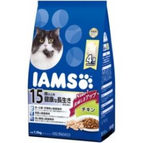 【マースジャパン】アイムス 15歳以上用 健康な長生きのために チキン 1.5kgx6個(ケース販売)