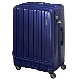 カバンのセレクション フリクエンター マーリエ スーツケース フロントオープン 拡張 86L/98L Lサイズ USB Malie 1 280 ユニセックス ネイビー フリー 【Bag & Luggage SELECTION】