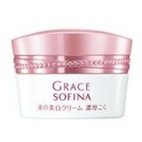 グレイスソフィーナ 薬用 夜の美白クリーム 濃厚こく 32g