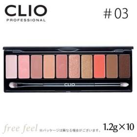 CLIO クリオ プロ レイヤリング アイパレット [#03 SOFTISH] [1.2g×10] [アイシャドウ] 韓国コスメ