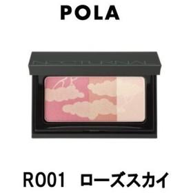 定形外は送料290円から POLA ポーラ ミュゼル ノクターナル フェイスカラー RO01 ( ローズスカイ )