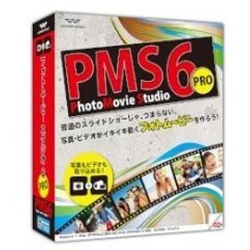 PMS6 PRO フォトムービースタジオ 6 プロ: トランスゲート
