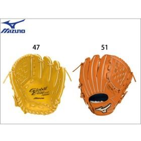 ミズノ 野球 少年軟式グラブ グローバルエリート RG プロフェッショナル (今宮モデル) 1AJGY14133
