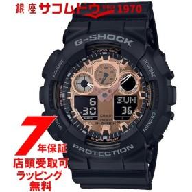 カシオ CASIO 腕時計 G-SHOCK ウォッチ ジーショック GA-100MMC-1AJF