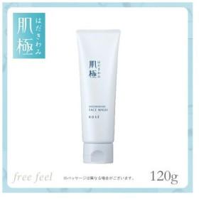コーセー 肌極 柔らかうるおい洗顔料 120g