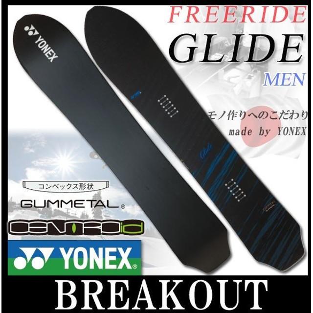 18-19 YONEX/ヨネックス GLIDE グライド パウダー メンズ 板 スノーボード 2019 型落ち