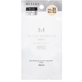 ミシャ M クッション ファンデーション  マット  レフィル No.21 明るい肌色 【ミシャ MISSHA】