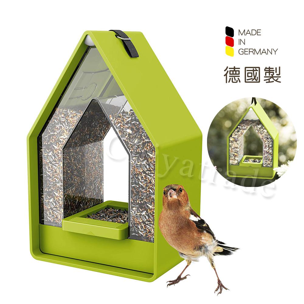 【德國EMSA】德國製 時尚居家 自動餵鳥器 野鳥餵食器 飼料箱(德國設計美學)-綠色