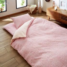 布団カバー 掛け布団カバー 抗菌・防臭加工の綿100%掛け布団カバー 「ピンク」