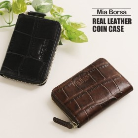 Mia Borsa/ミアボルサ 牛革 ラウンドファスナー コインケース クロコダイル 型押し ブラウン/ブラック (No.07000240) ブランド