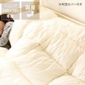 二段ベッドでも使いやすいインビスタ社製 掛け布団+布団カバーセット(1枚) ジュニアサイズ(135cm×185cm)