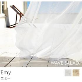 レースカーテン オーダー Emy 幅100/200cm×丈80-240cm