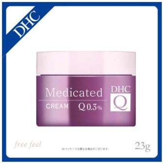 DHC 薬用Q フェースクリーム SS 23g 医薬部外品 美肌 コラーゲン
