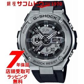カシオ CASIO 腕時計 G-SHOCK ウォッチ ジーショック G-STEEL GST-410-1AJF メンズ