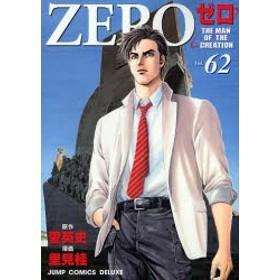 【ポイント10倍】ゼロ ZERO (1-78巻 全巻) 漫画全巻セット 【全巻セット】 【中古】 |U-SE-66|