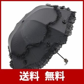 【sunfirst7】折りたたみ傘 日傘 雨傘 兼用 花 フリル UV 日焼け対策 遮光 (黒)