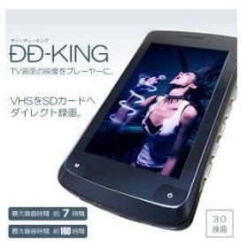 新型 ダイレクト 録画 プレーヤー X-STYLE VHSスーパーダビングマスター NEW-ROKU