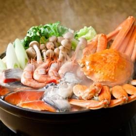 キングマカデミアン かに鍋セット(4人前)ズワイ蟹