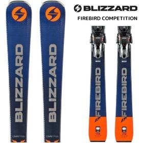 【対象商品クーポン配布中】19-20 BLIZZARD(ブリザード)【数量限定/スキー】FIREBIRD COMPETITION(ファイヤーバード コンペティション金具付)