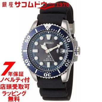セイコー プロスペックス 腕時計 SEIKO PROSPEX ウォッチ ダイバースキューバ ソーラー 腕時計 メンズ SBDJ019