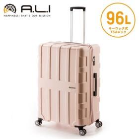 マックスボックス MAXBOXスーツケース96L ALI-1701LPK 96L ライトピンク スーツケース トラベル 旅行
