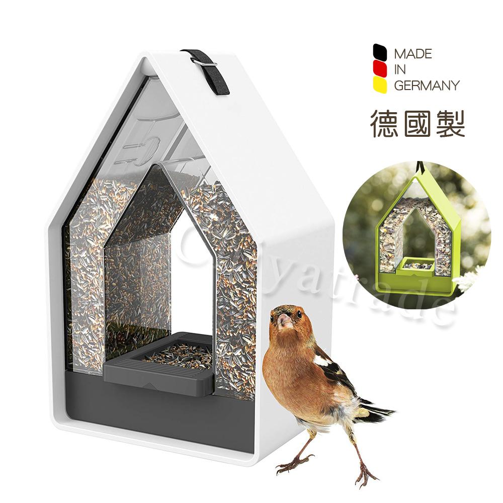 【德國EMSA】德國製 時尚居家 自動餵鳥器 野鳥餵食器 飼料箱(德國設計美學)-白色