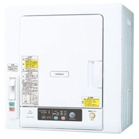 日立 DE-N50WV-W(ピュアホワイト) 衣類乾燥機 5kg 【ヤマトらくらく家財宅急便による配達、代引不可】
