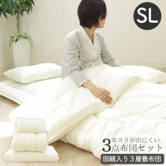 合繊組布団布団 3点セット | 寝具 セット お買い得セット 寝具 布団 寝装品 WH ホワイト 白 IV アイボリー クリーム色 ポリエステル 寝室