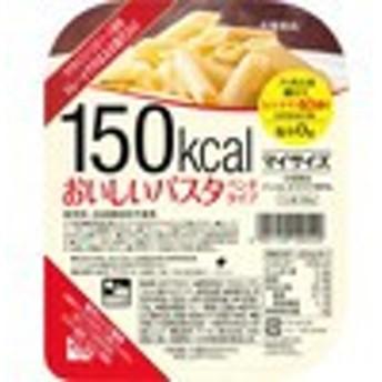 【マイサイズ 150kcal おいしいパスタ ペンネタイプ 90g】[代引選択不可]