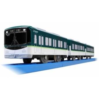 プラレール ぼくもだいすき! たのしい列車シリーズ 京阪電車 10000系 タカラトミー おもちゃ プレゼント