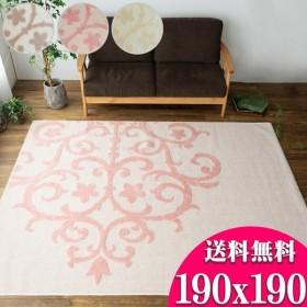 洗える 国産 カーペット 2畳 ラグ 柄 絨毯 130×190 日本製 じゅうたん ラグマット おしゃれ アクセントラグ
