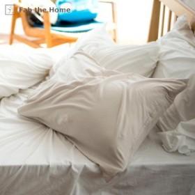 枕カバー M 43×63cm用 プレインニット 綿100% /Fab the Home(ファブザホーム) 無地 プレインニット ピローケース 【CPNG★】